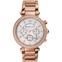 Michael Kors Parker MK5491 Horloge 39mm