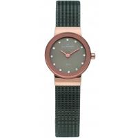 Skagen Horloge 358XSRM